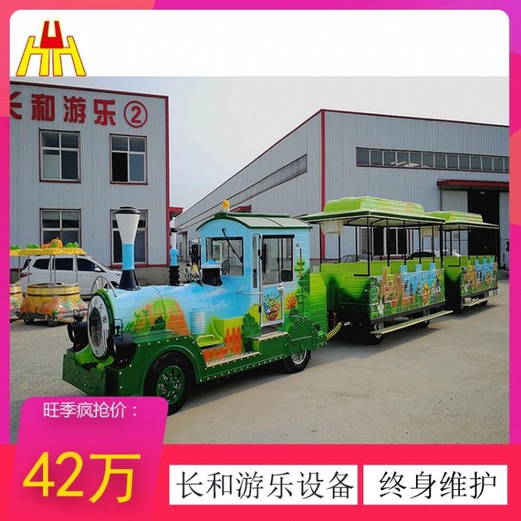 長和游樂 生產供應 兒童游樂設備 景區無軌觀光小火車 歡迎選購