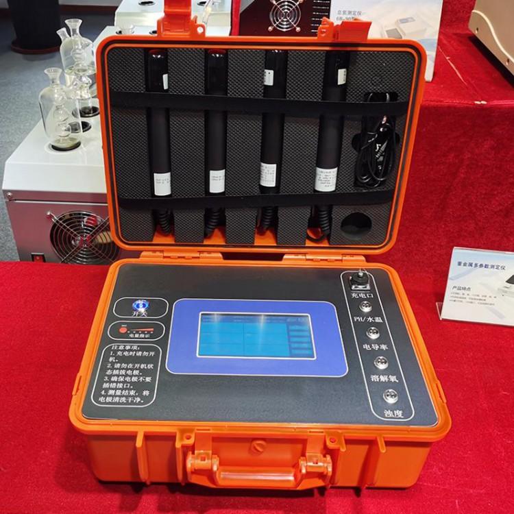 水质检测仪-便携式水质检测仪-水质检测仪-便携式水质检测仪