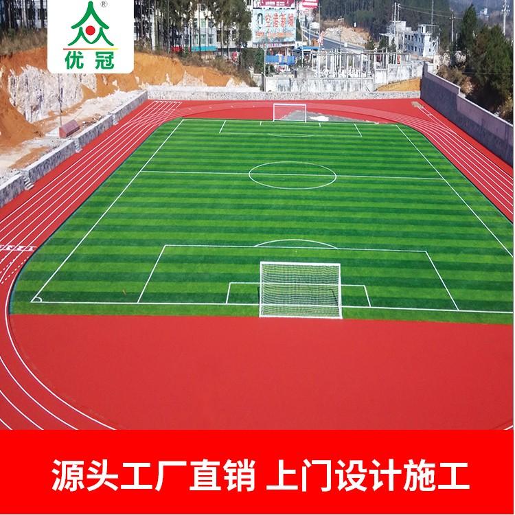 广东塑胶跑道 塑胶跑道原材料生产厂家 耐磨损 弹性好 使用寿命长-优冠