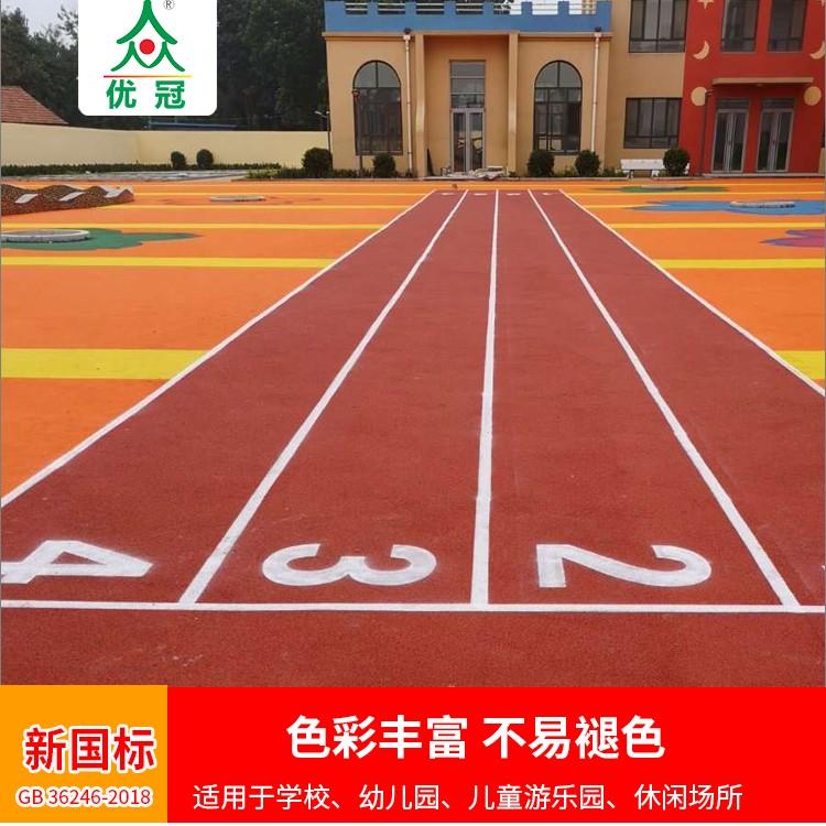 湖南200米标准塑胶跑道 硅pu塑胶篮球场造价
