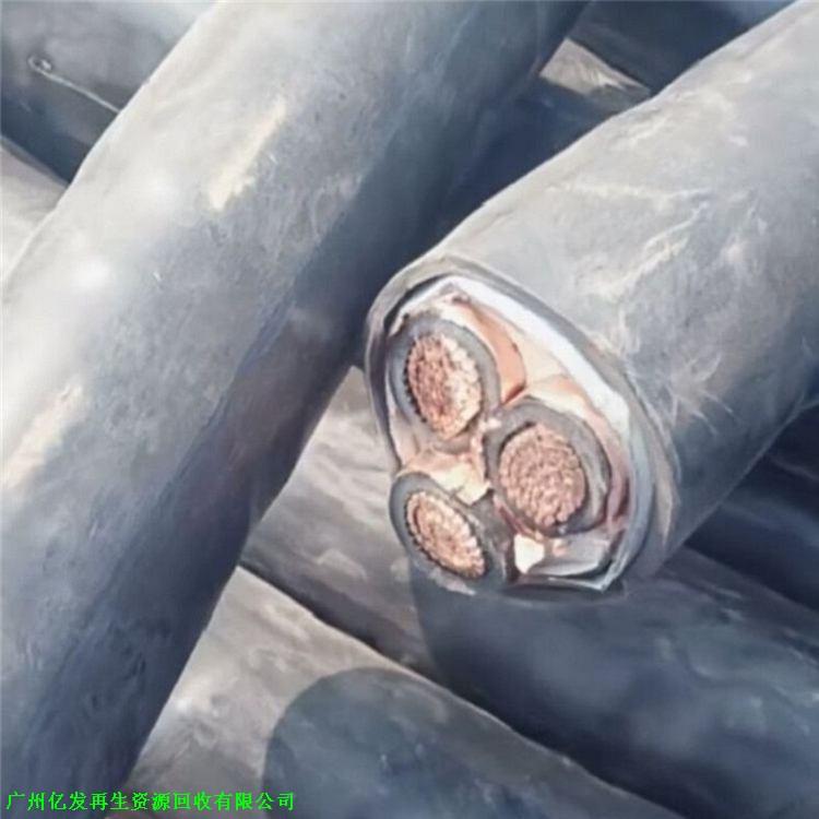 佛山市大量回收废旧电力电缆 _ 回收废铜芯电缆_变废为宝