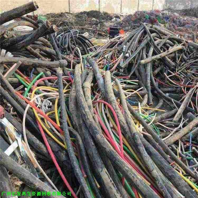 江门开平市大量回收各种电缆线 _ 回收通讯电缆_变废为宝