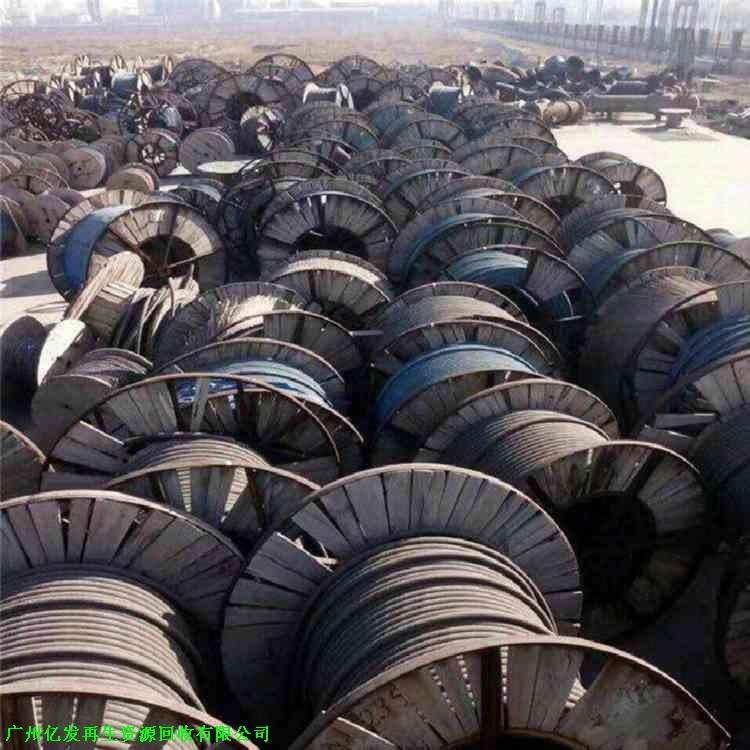 惠州惠东县专业回收二手电缆二手电线 _ 回收淘汰电缆_诚信商家