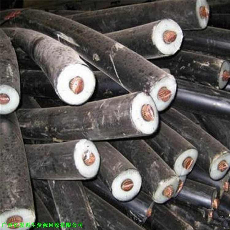珠海斗门区专业回收工厂闲置电缆 _ 回收电力电缆_高价回收