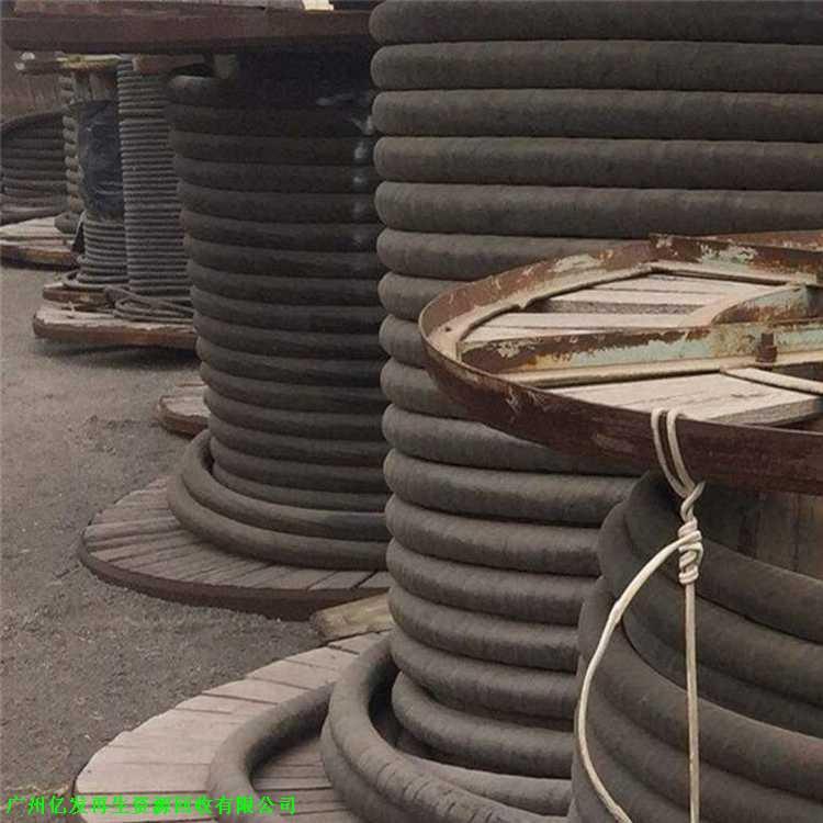 广州白云区废低压电缆高价回收 _ 回收二手低压电缆_诚信商家