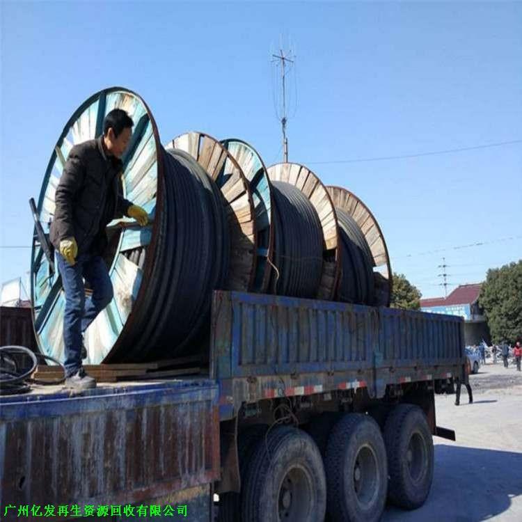肇庆市专业回收废电缆废电线 _ 回收高压电力电缆_变废为宝
