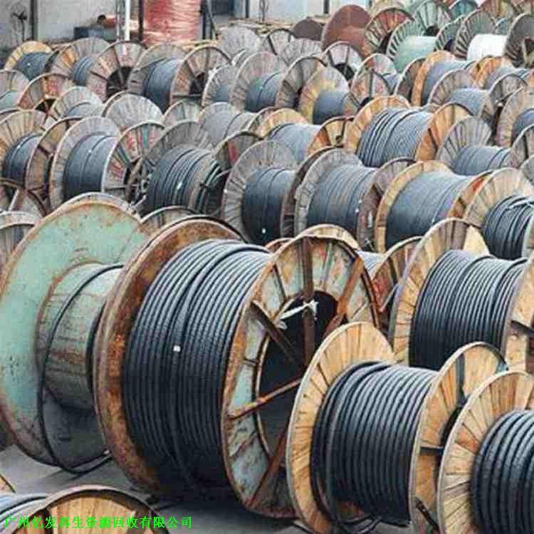 中山横栏镇大量回收低压电力电缆 _ 回收低压废电缆_变废为宝