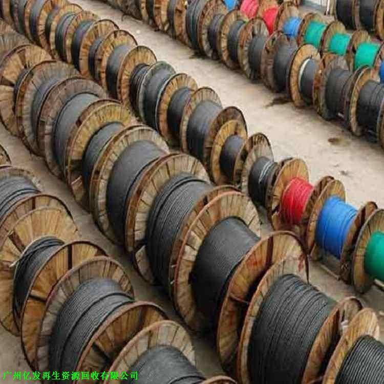 广州番禺区专业回收低压废电缆 _ 回收旧电线旧电缆_高价回收
