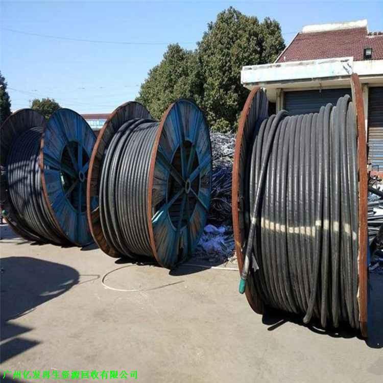 广州大学城回收闲置电缆 _ 回收报废电缆_公司报价