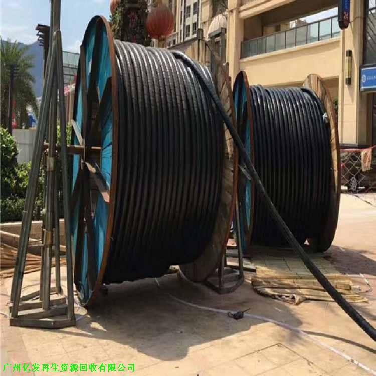 广州黄埔区回收电力电缆 _ 回收工厂旧电缆电线_变废为宝
