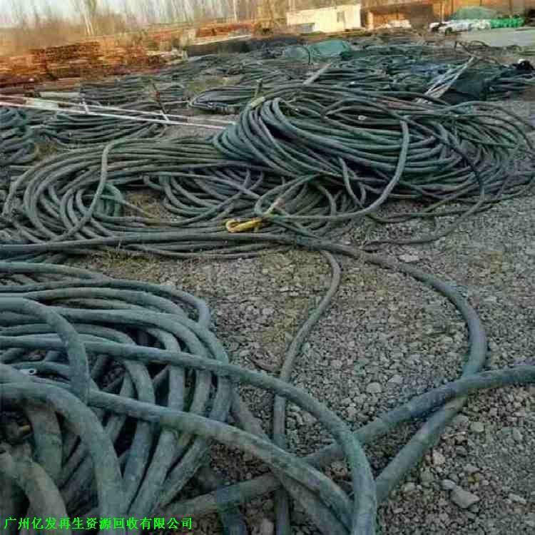河源市回收电线电缆 _ 回收低压电力电缆_公司报价