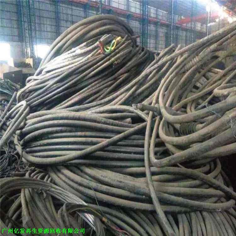 广州黄埔区回收废高压电缆 _ 回收废电缆线_随叫随到