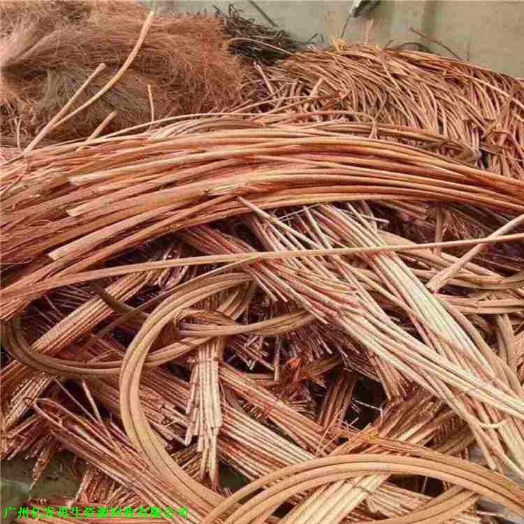 中山沙溪镇回收工厂闲置电缆 _ 回收铜排母线母线槽_24小时服务