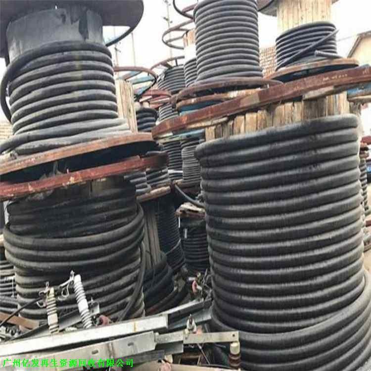 广州开发区回收二手低压电缆 _ 回收工厂旧电缆电线_变废为宝