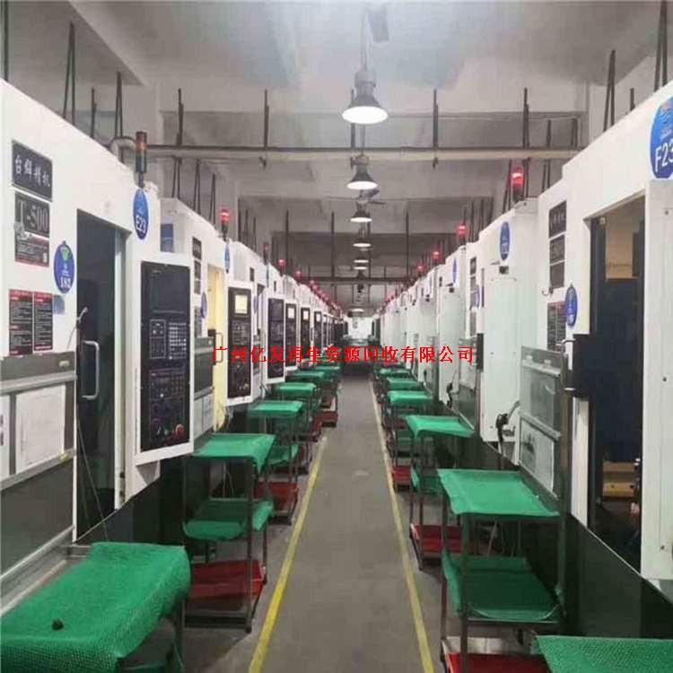肇庆端州区高价回收机床设备 回收塑胶厂设备 专业回收