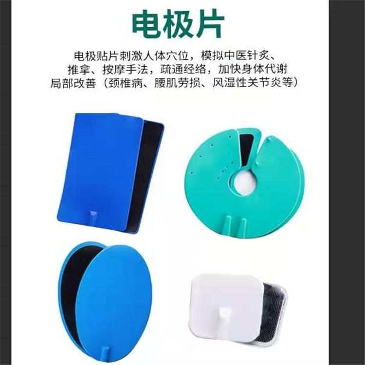 甘肃微电流经络疏通仪卓然-ZR-J9099魔瘦特价优惠