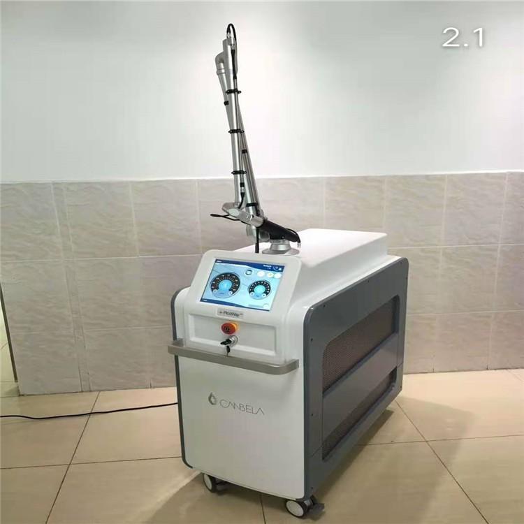 怒江去纹身美容仪畅了-ZR-M1108大型激光美肤仪厂家