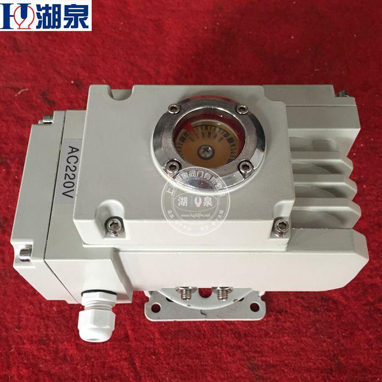 湖泉EOA-10W精小型电动执行器 精小型电动头 蝶阀球阀电动执行机构