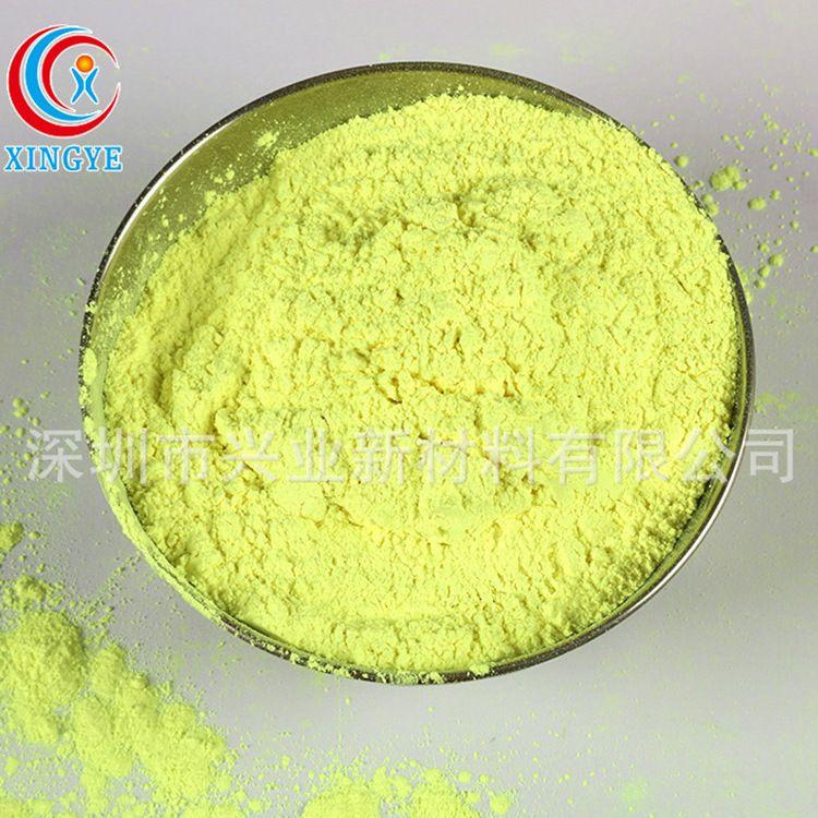 现货荧光增白剂OB-1黄相98.5%含量供应耐高温增白增亮增鲜艳
