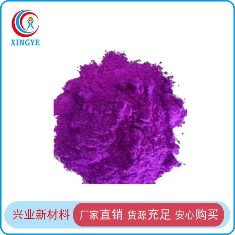 供应硬PVC高温易分散颜料  批发塑料专用PVC配颜料