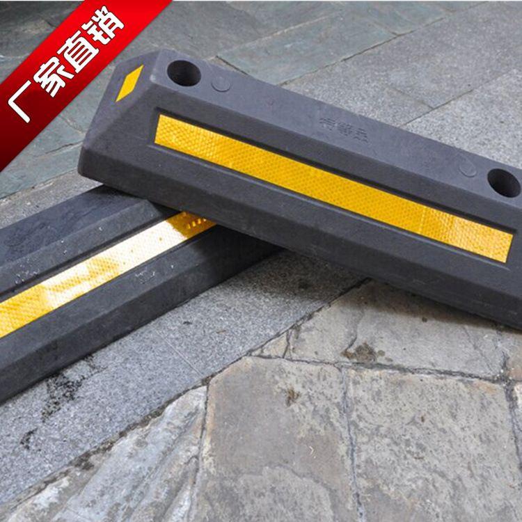 车位挡车器橡塑定位器厂家批发东莞博昌