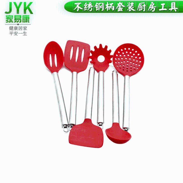 厂家批发硅胶厨具工厂不粘锅工具套件耐高温厨房烹饪工具工厂定制厨具硅胶制品