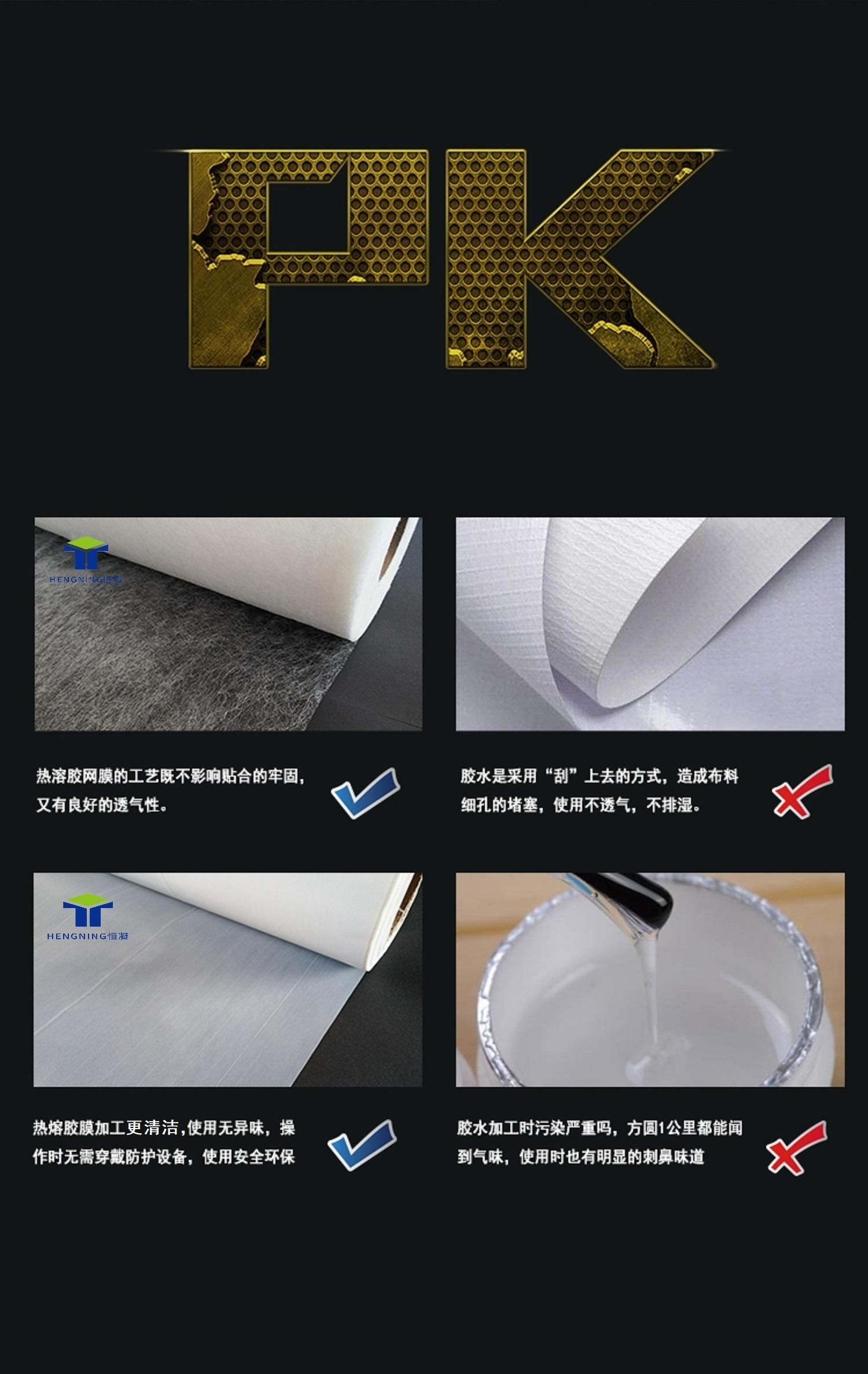 eva型热熔胶_热熔胶膜热熔胶膜厂家热熔胶膜生产厂家,热熔胶膜,热熔胶膜