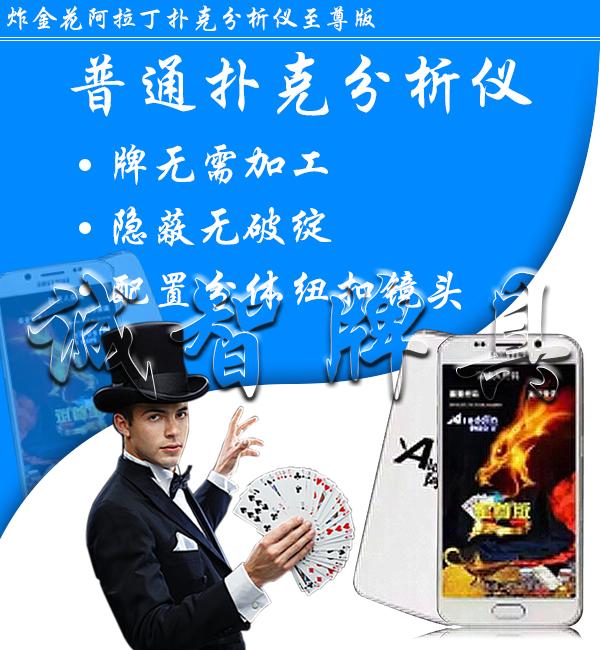 扑克偷牌变牌技术